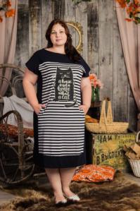 874591fe165 Купить платья больших размеров для полных женщин в Екатеринбурге ...